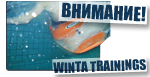 Kievkayaks winta trainings в теплом бассейне